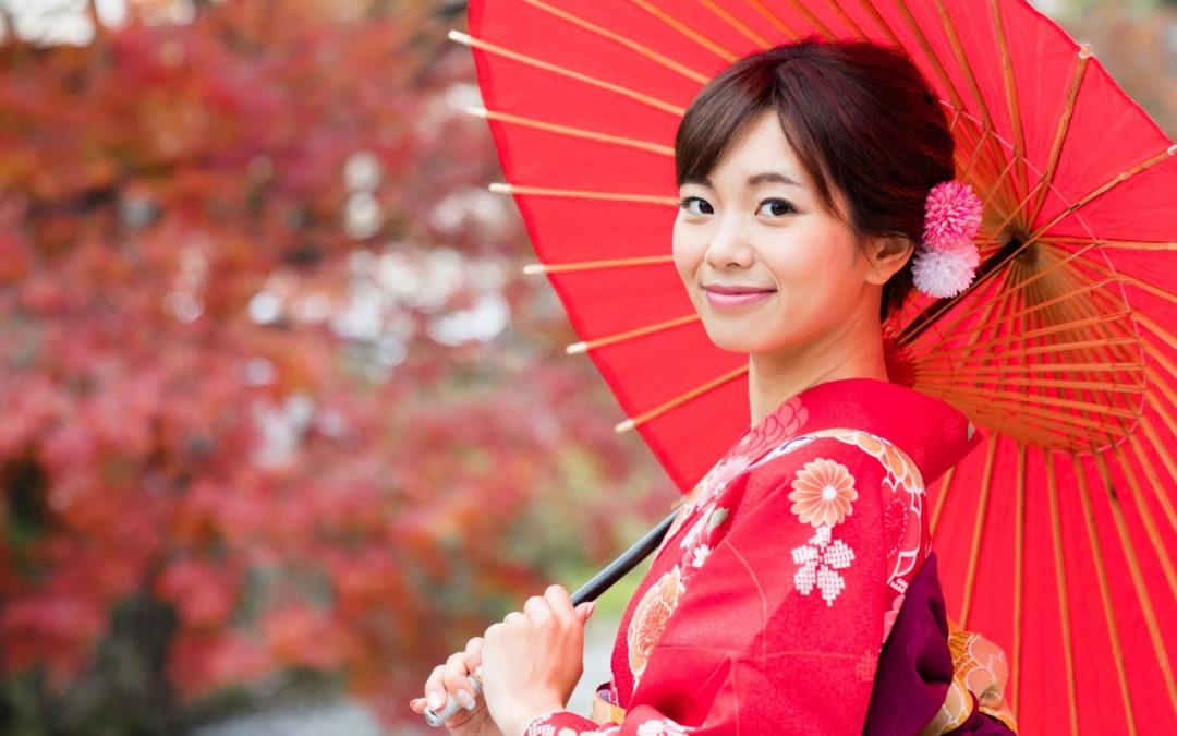 Sommeil Profond : la légende japonaise de la Lune